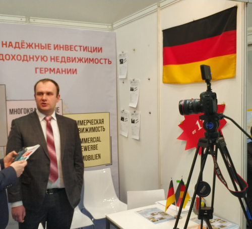 Bundes Invest Group в «Moscow Overseas Property & Investment Show»